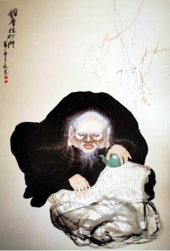新時代傑出藝術家——第三世多杰羌佛書畫作品展